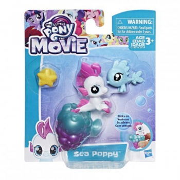 My Little Pony Seapony & Baby Hippogriff Ass